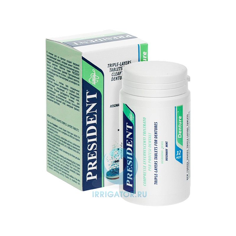 Таблетки PresiDENT для очистки зубных протезов, 32 шт