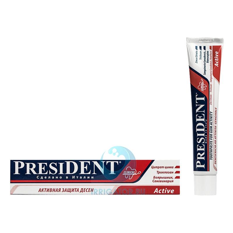 Зубная паста PresiDENT - Active лечебно-профилактическая, 75 мл
