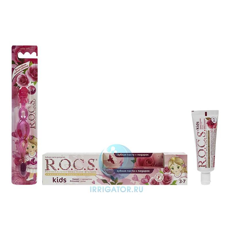 Зубная паста + зубная щетка R. O. C. S. Kids Sweet Princess (3-7 лет) 35 мл