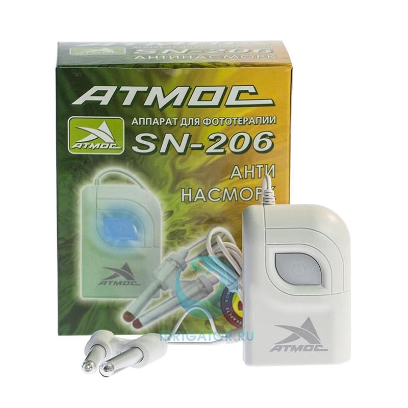 Аппарат для фототерапии Атмос-Антинасморк SN-206