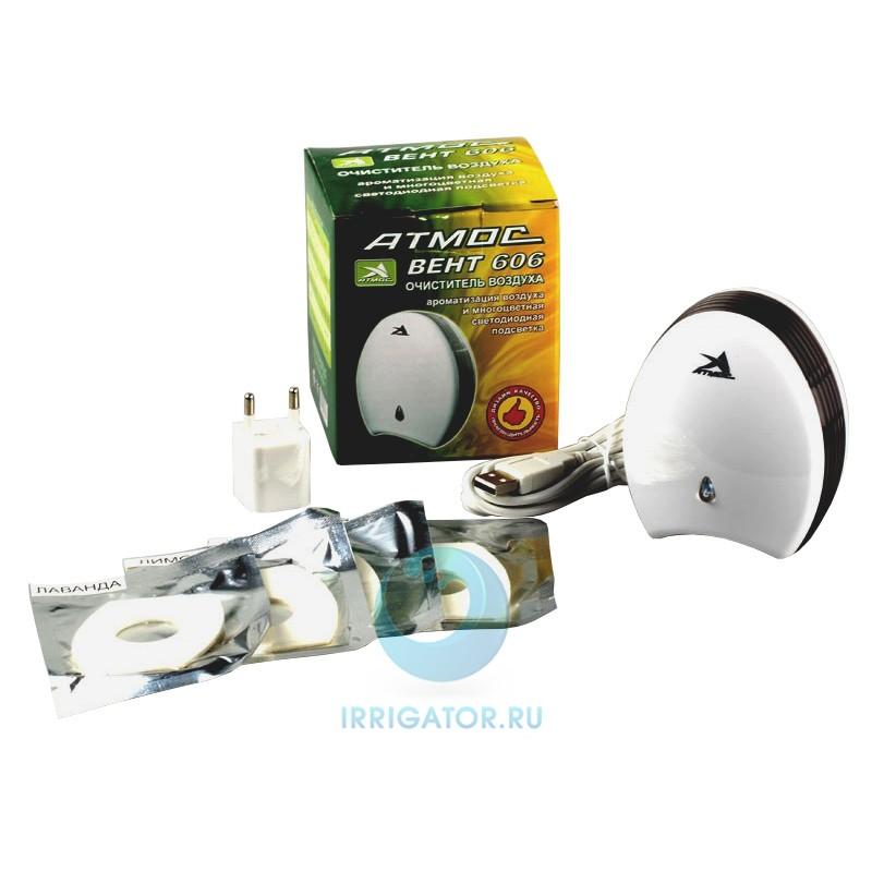 Очиститель - ароматизатор Атмос - вент - 606