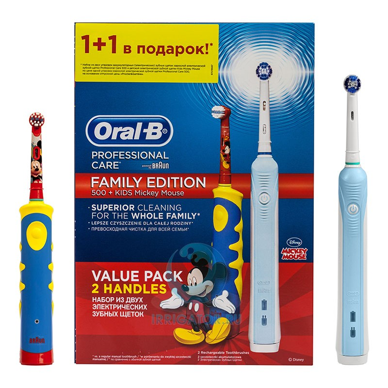 Электрические зубные щетки Braun Oral-B 500 + Braun Oral-B Kids
