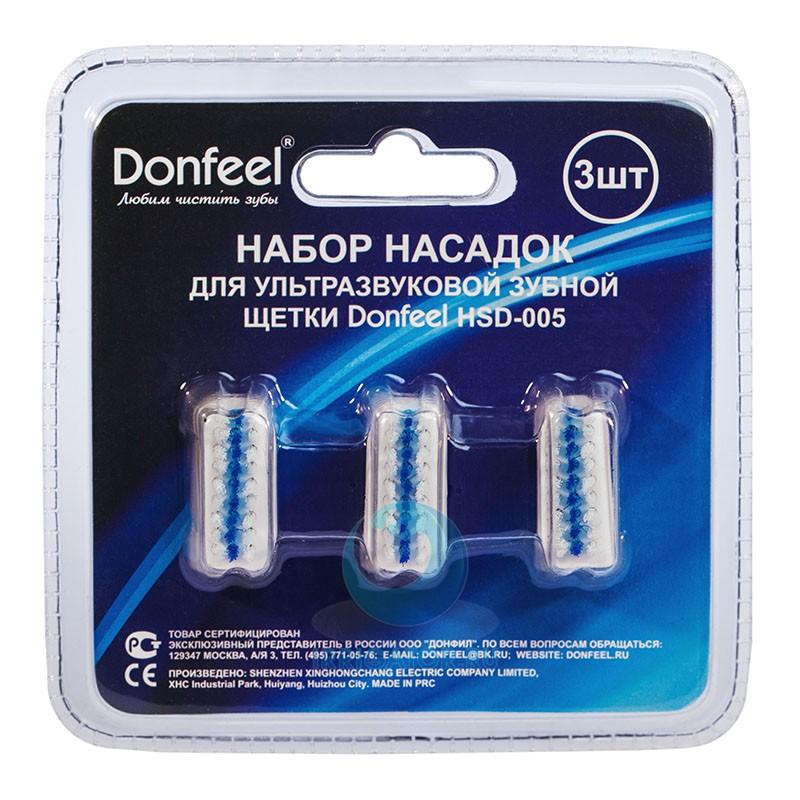 Насадки Donfeel HSD-005, 3 шт