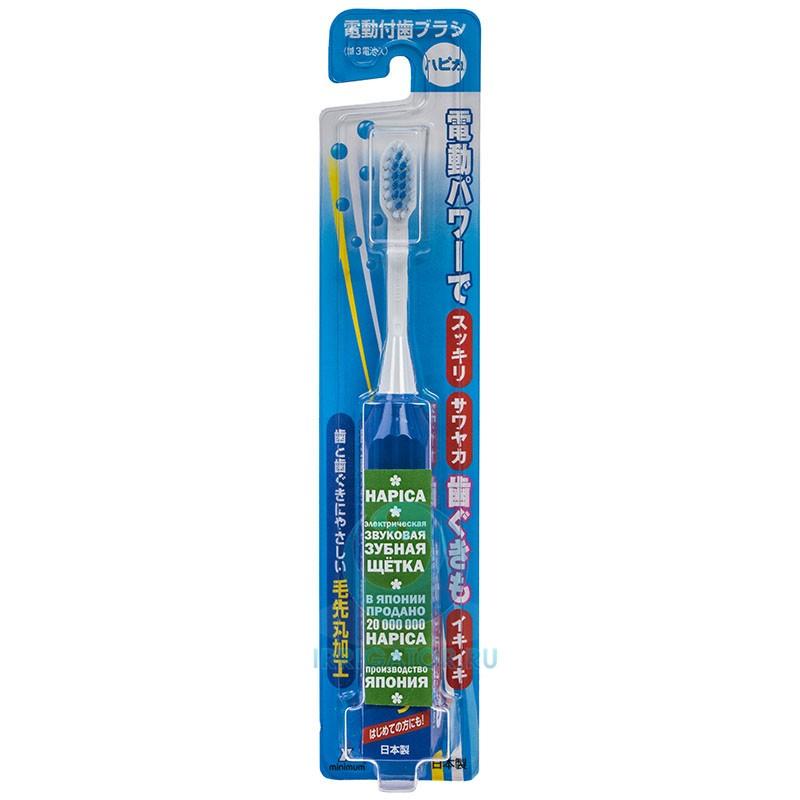 Электрическая зубная щетка Hapica Minus Flat голубая