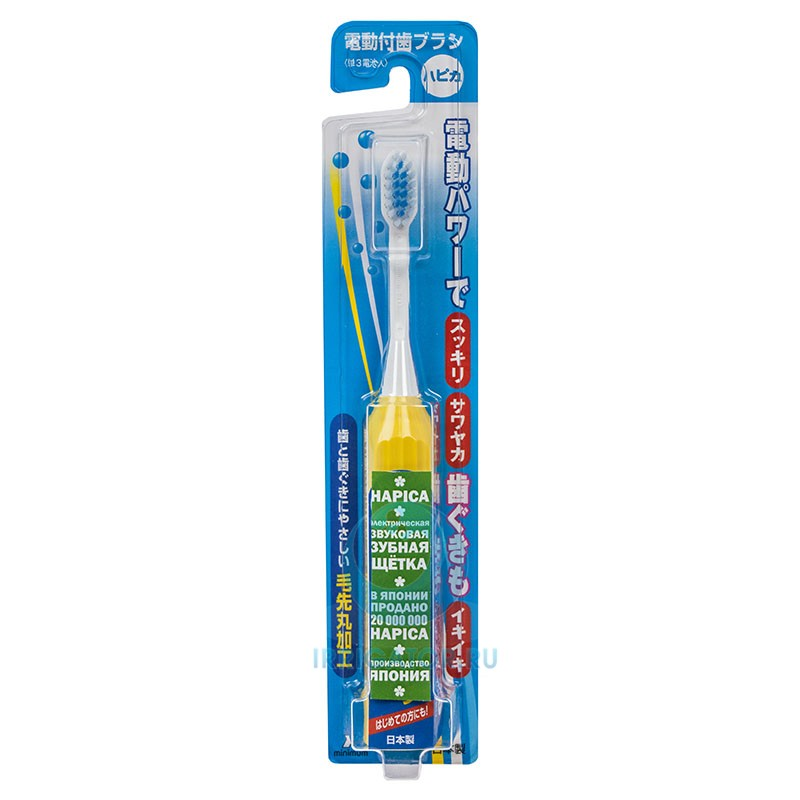 Электрическая зубная щетка Hapica Minus Flat желтая