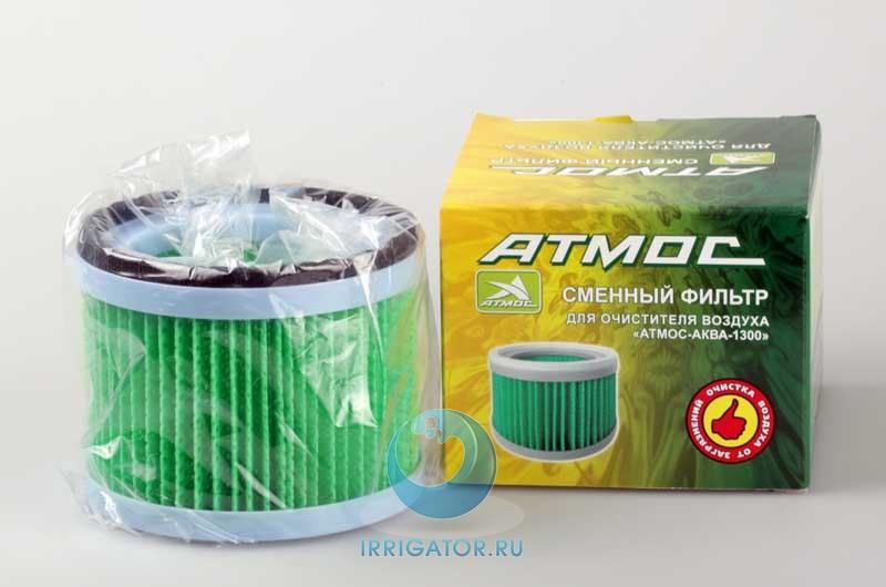 Сменный фильтр для очистителя воздуха Атмос-Аква-1300