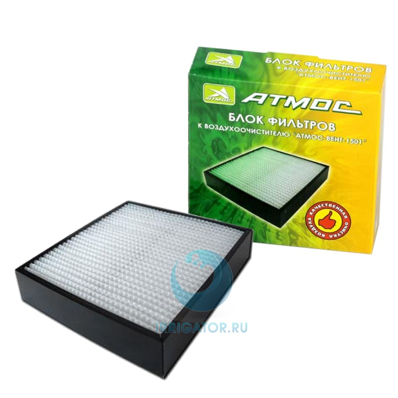 Блок фильтров для очистителя воздуха Атмос-Вент-1501