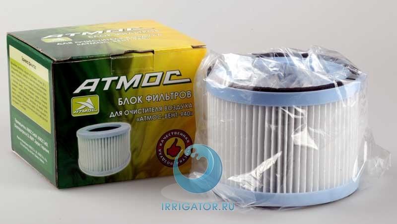 Блок фильтров для очистителя воздуха Атмос-Вент-940