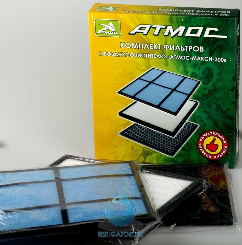 Комплект фильтров для очистителя воздуха Атмос-Макси-300
