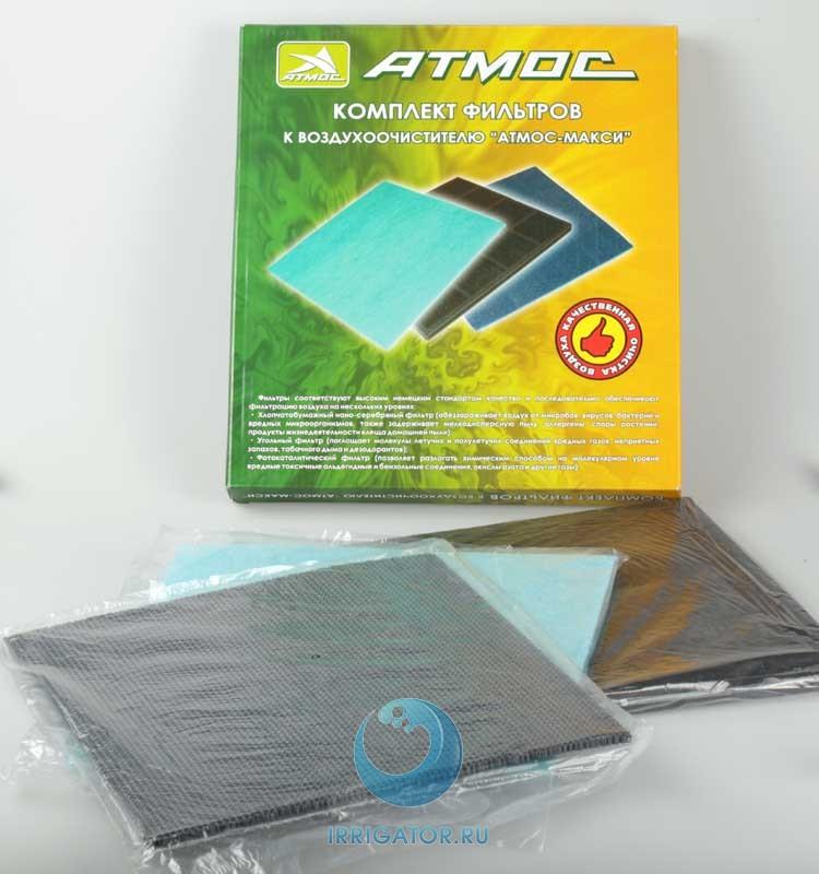 Комплект фильтров к воздухоочистителю Атмос-Макси