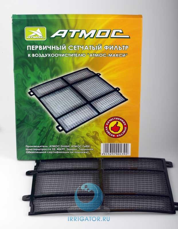 Первичный сетчатый фильтр для очистителя воздуха Атмос-Макси