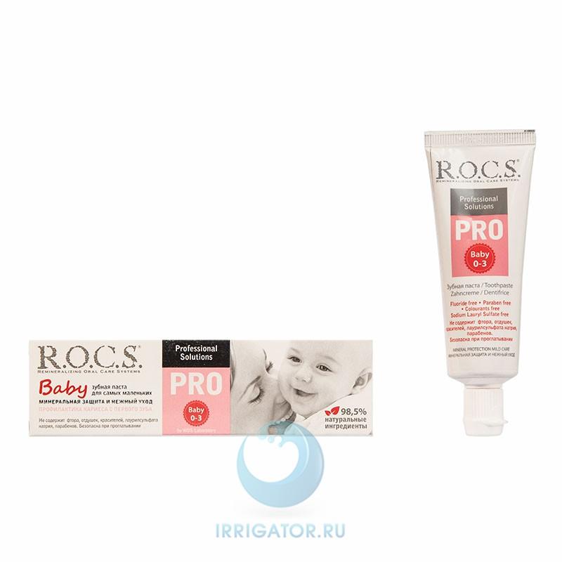 Зубная паста R. O. C. S. Baby Pro минеральная 0-3 лет, 45 мл