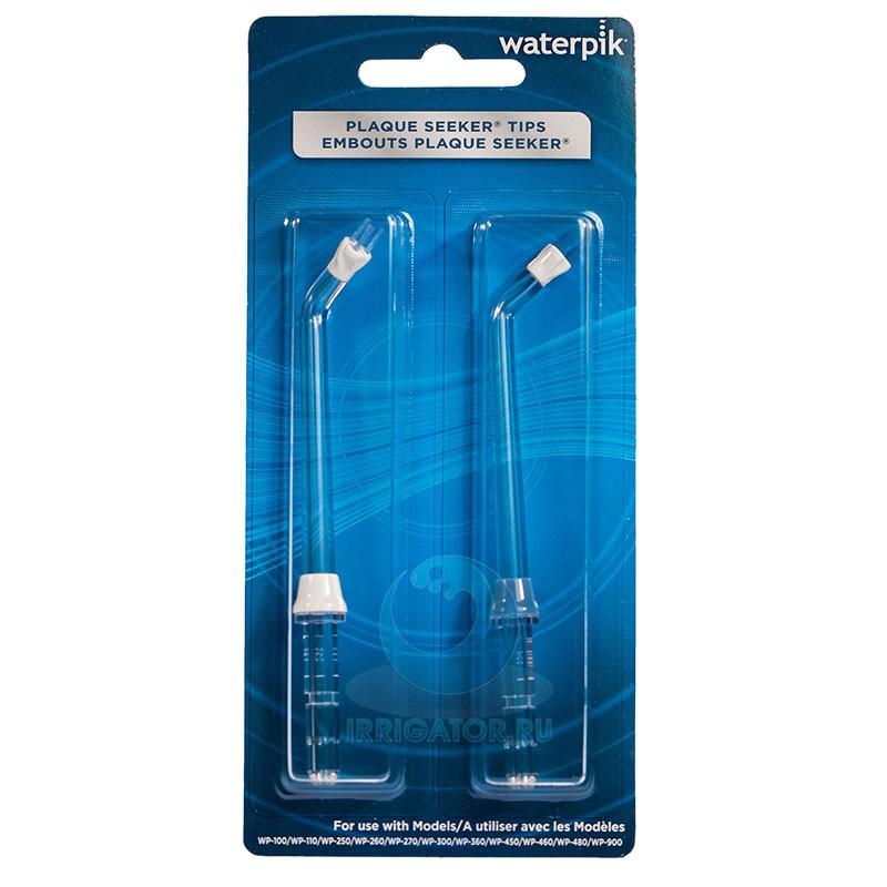 Насадки Waterpik WP-100, WP-360 для имплантов, 2 шт