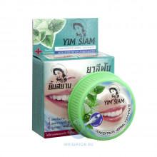 Зубная паста Twin Lotus YIM SIAM растительная, концентрированная, 25 мл