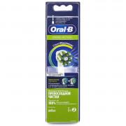 Насадки Braun Oral-B CrossAction, Clean Maximiser, 2 шт