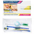 Набор PresiDENT для пациентов с брекетами