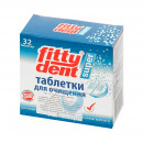 Очищающие таблетки Fittydent