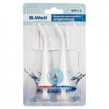 Насадки B.Well ортодонтические, 2 шт