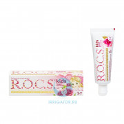 Зубная паста R.O.C.S. Kids Sweet  Princess с розой, 45 гр