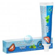 Зубная паста Day 2 Day Мята, 100 г