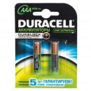 Аккумуляторы Duracell предзаряженные никель-металлгидридные AAA HR03 800mAh 2шт