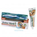 Dabur Herb`l c гвоздикой + зубная щетка