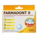 Пластины Farmadont II для десен