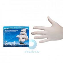 Перчатки смотровые латексные без талька (М) - 100 штук