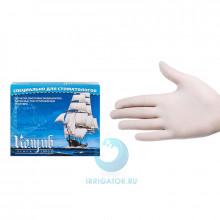 Перчатки смотровые латексные без талька (S) - 100 шт
