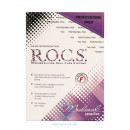 Гель R.O.C.S. Medical Sensitive, 25 x 11 г