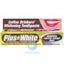 Plus White Coffee Drinkers для любителей кофе и чая зубная паста 100 мл