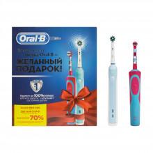 Braun Oral-B 500 CrossAction + Braun Oral-B Stages Power Frozen