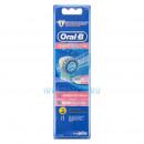 Насадки Braun Oral-B Sensitive Clean + Sensi Ultra Thin, 2 шт