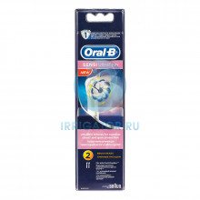 Насадки Braun Oral-B Sensi Ultra Thin, 2 шт