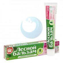 Зубная паста Лесной бальзам для чувствительных зубов и десен, 75 мл