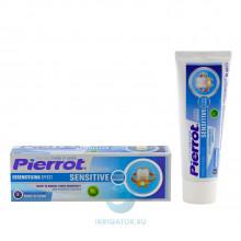 Зубная паста Pierrot Sensitive 75 мл