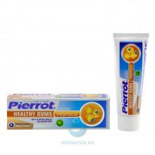 Pierrot Propolis зубная паста-гель 75 мл