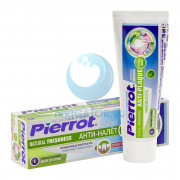 Pierrot Orthodontic Natural Freshness зубная паста, 75 мл