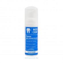Waterdent Укрепление эмали пенка для полости рта 50 мл.