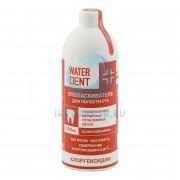 Ополаскиватель Waterdent с хлоргексидином, без фтора 500 мл
